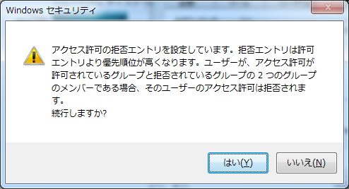 20120807_2304441.png