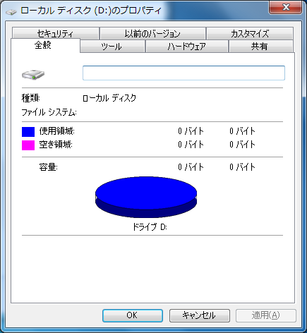 20120807_2304443.png