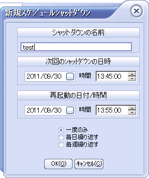 20111002_2136873.png